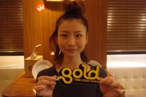 gold-japan-4
