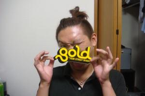 gold-japan-5