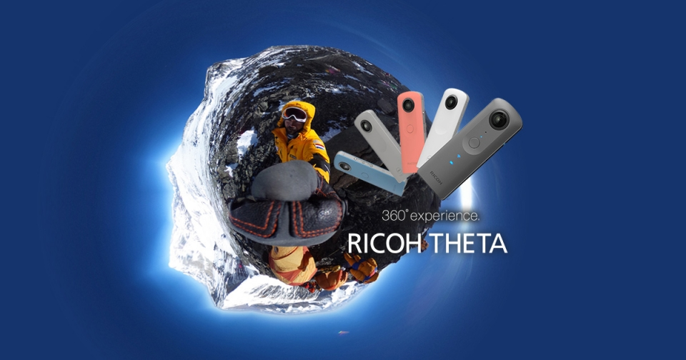 ricoh-theta_360_vr