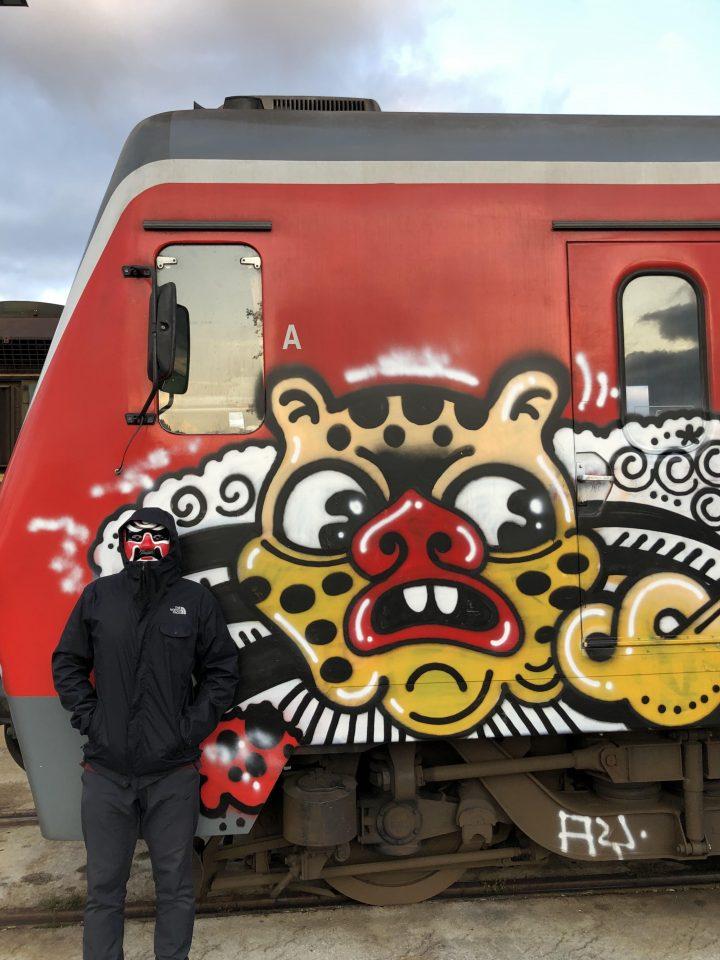 Oger Graffiti