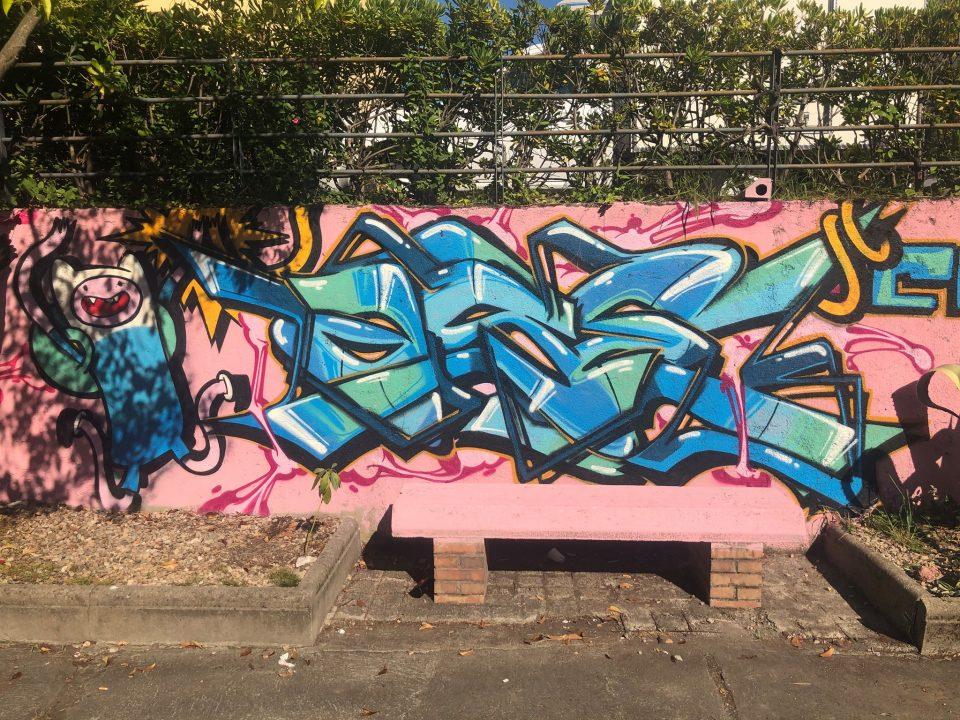 Ase_Graffiti-goldworld-aperijam
