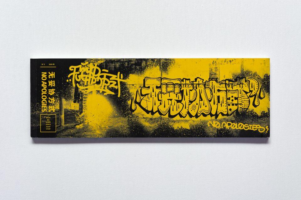no_apologies_2-banner-goldworld