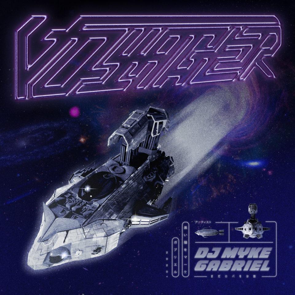 Voyager-DJ_Myke-Gabriel-Cover-goldworld