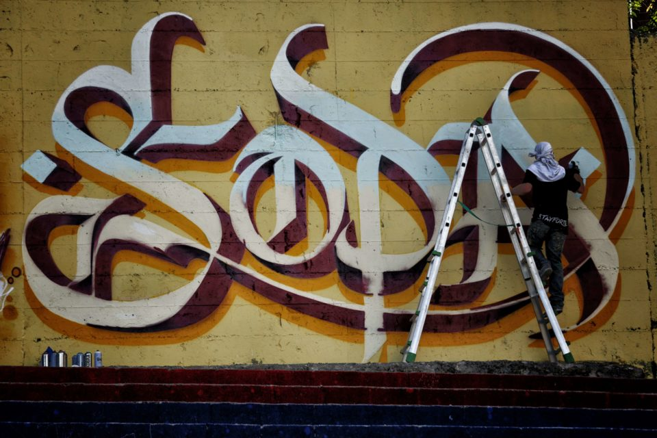 Smake-Graffiti-Sopa-goldworld