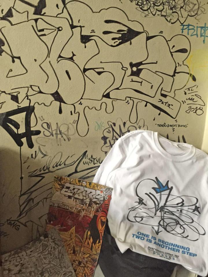 phase_2-t_shirt-goldworld