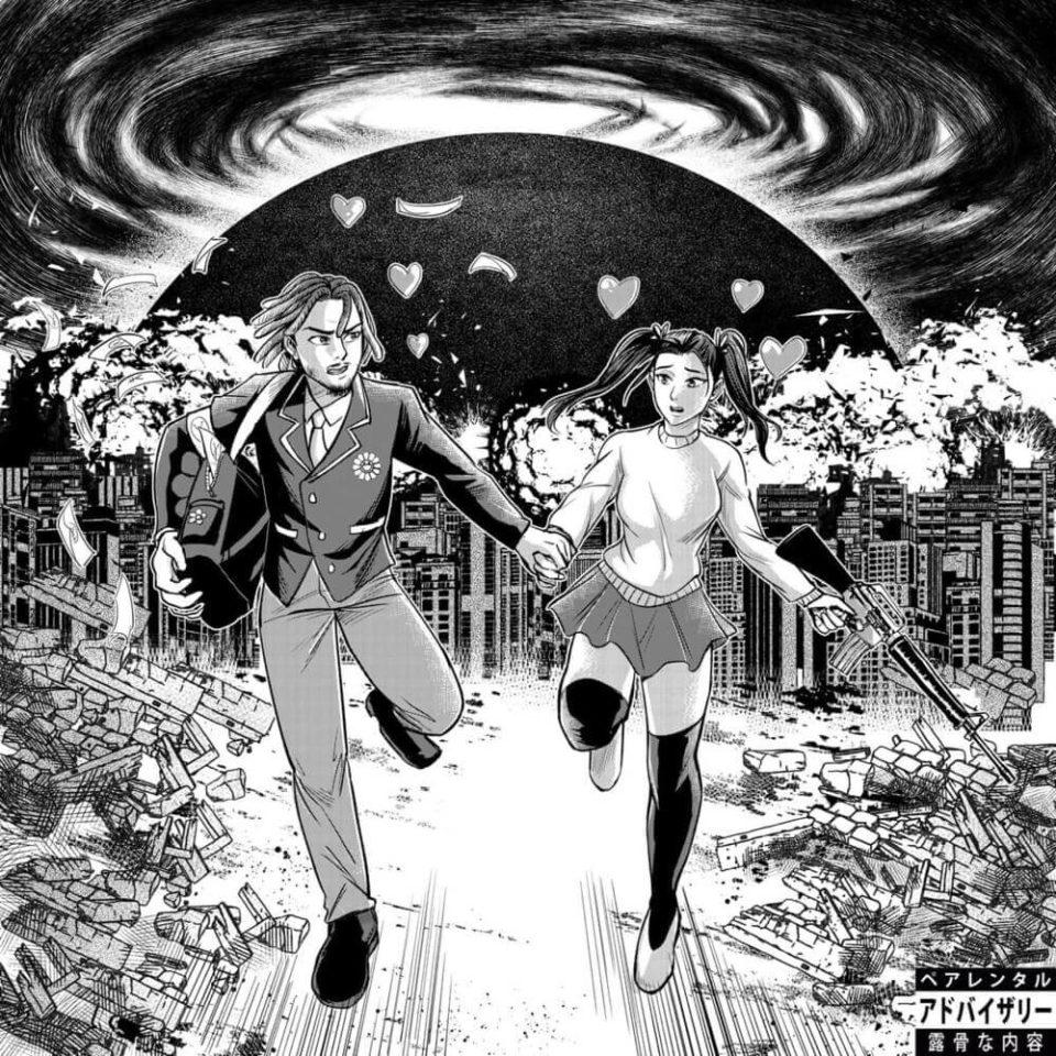 Barz_Around-AJ_Tracey-Secure_the_bag-2-goldworld
