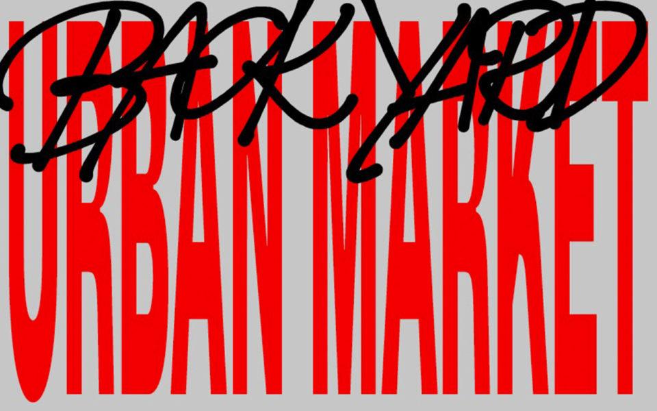 Back_Yard_Urban_Market-Banner-goldworld