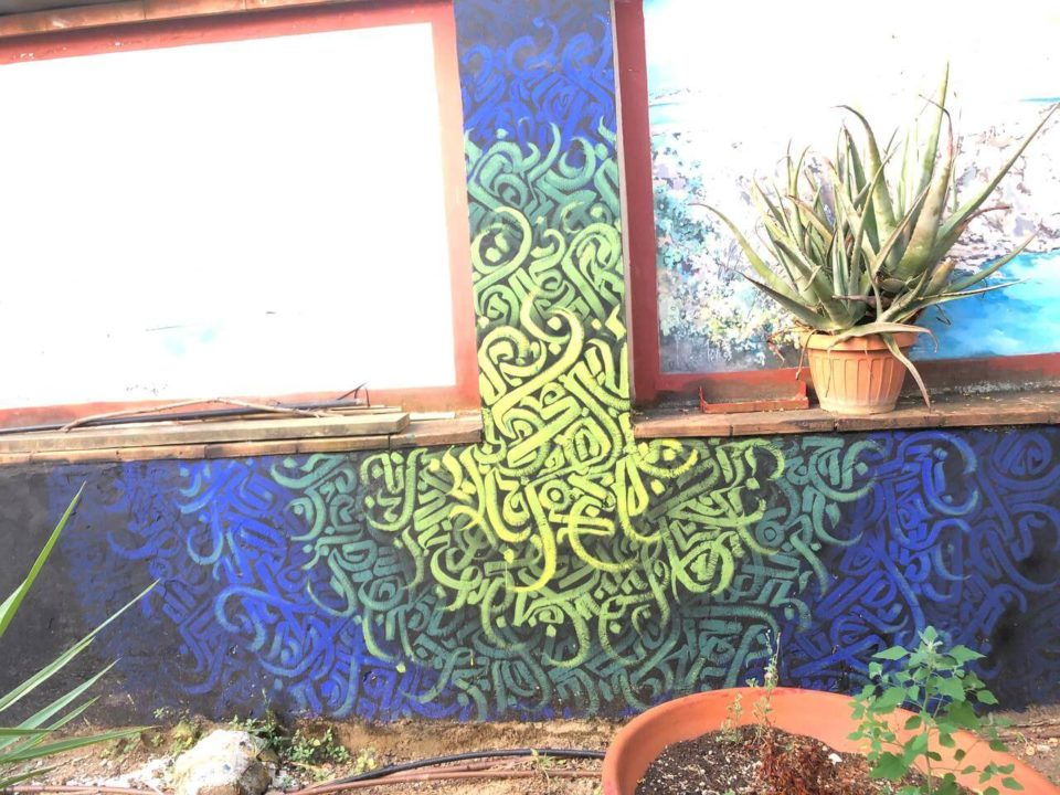 Canaletto_Aperijam_2-Graffiti-goldworld-2
